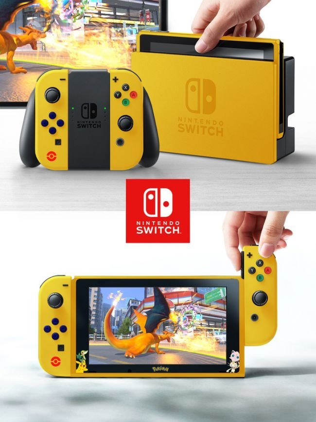 Gadget - NINTENDO SWITCH NINTENDO SWITCH NINTENDO SWITCH