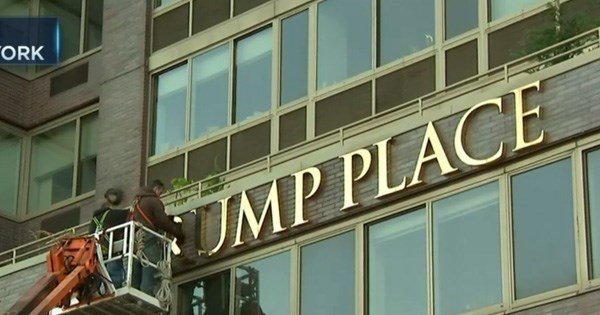 president donald trump name removed from his building