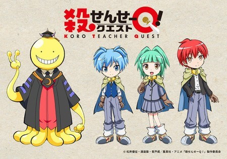 assassination-classroom-spinoff-manga-koro-teacher-quest-gets-anime-series