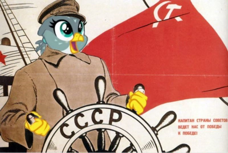 the fault in our cutie marks gabby anthro maybe ussr - 8991338240