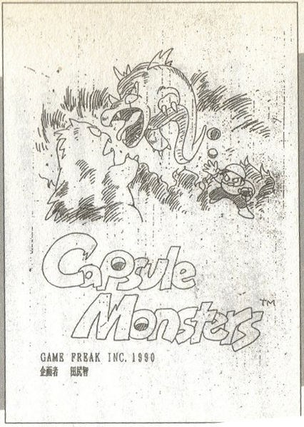 Text - Monstes TM GAMB FREAK INC. 1990