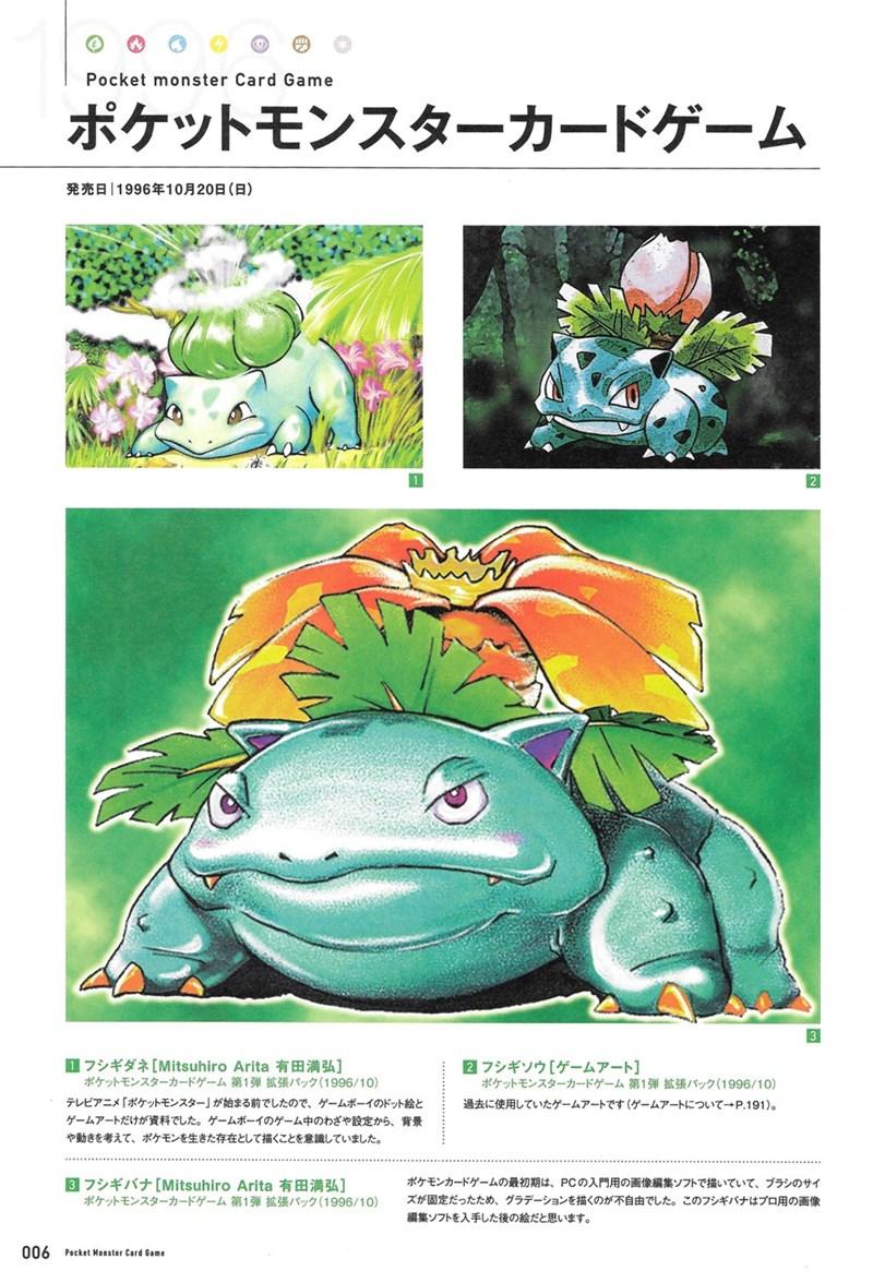 Pokémon - 8997691392
