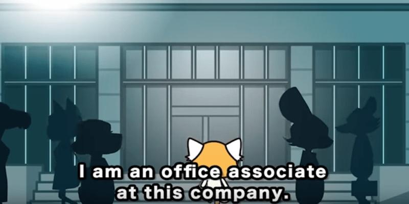 Cartoon - 'l am an office associate at this company.