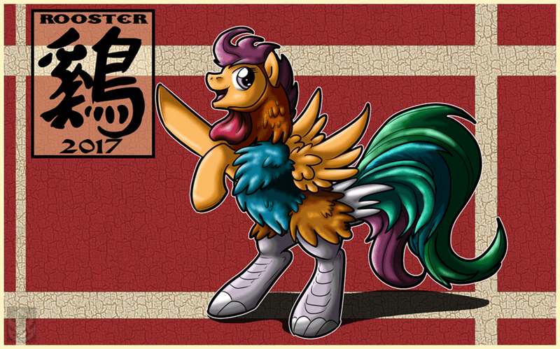 chinese new year year of the rooster Scootaloo - 9002469888