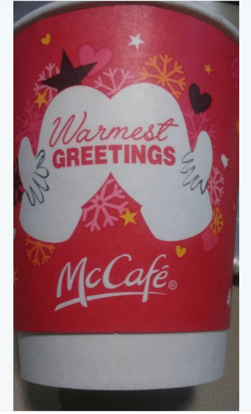 Drink - Warmest GREETINGS McCafe