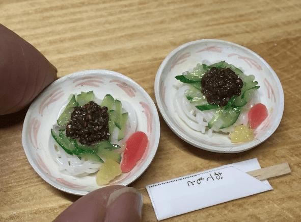 tiny sushi - Food - おてもと