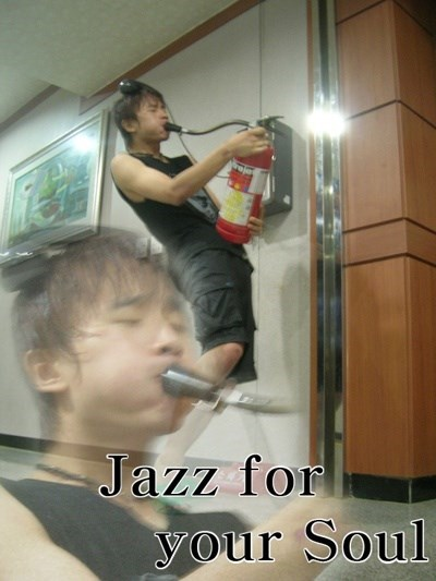 Arm - Jazz for your Soul