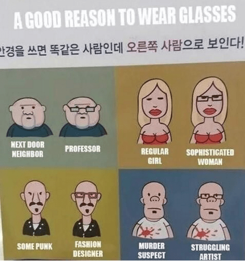 Face - A GOOD REASON TO WEAR GLASSES 마경을 쓰면 똑같은 사람인데 오른쪽 사람으로 보인다! MEXT DOOR PROFESSOR REGULAR GIRL SOPHISTICATED WOMAN NEIGHBOR FASHION DESIGNER MURDER SOME PUNK STRUGGLING SUSPECT ARTIST 30