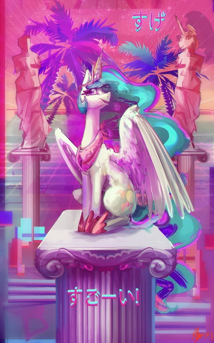 alumx vaporwave princess celestia aesthetic - 9019008768