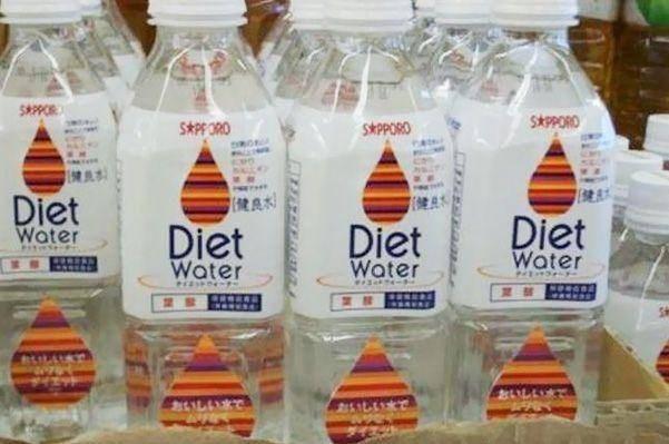 Water - SkppORO SPPORD SMPPORD Diet Diet Water Diet Water Diet Woter Water