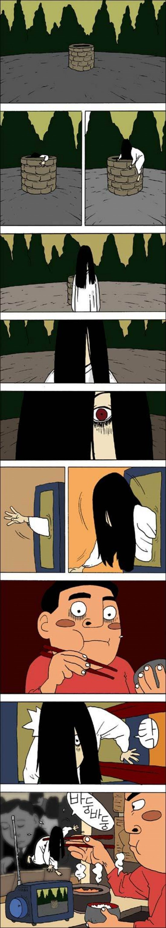 terror de la chica del pozo en un comic coreano