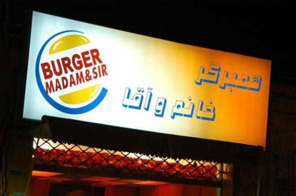 Cheezburger Image 9032239616