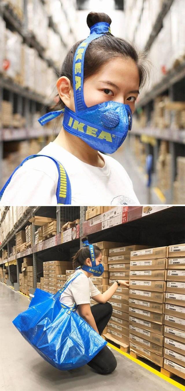 Blue - IKEA KEA