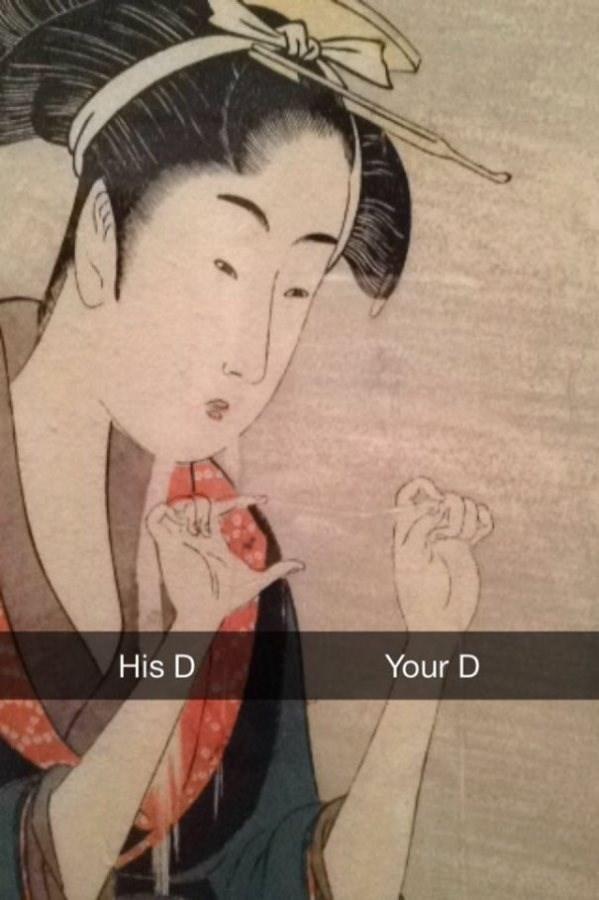 Cartoon - His D Your D