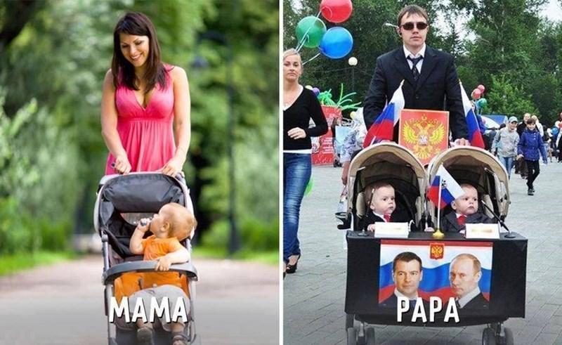 People - MAMA РАPA