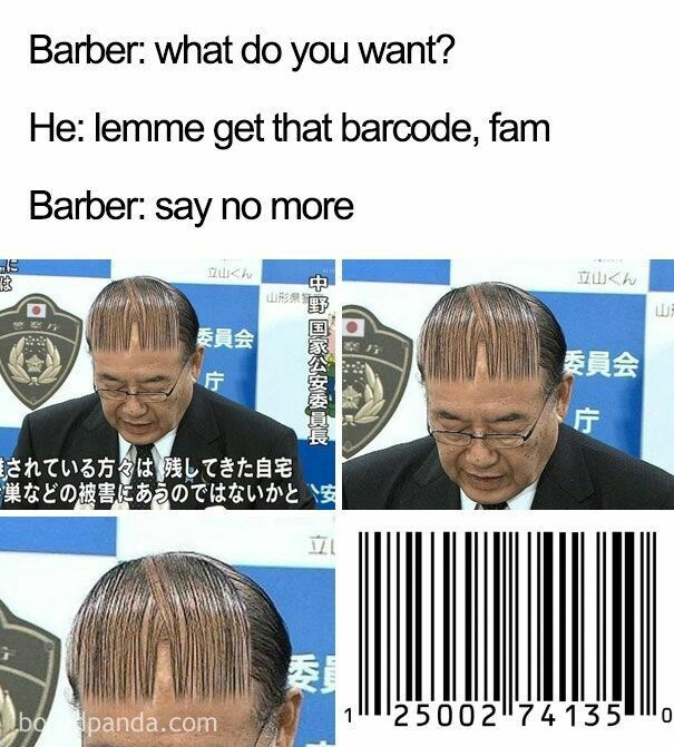 Haircut that looks like a bar code