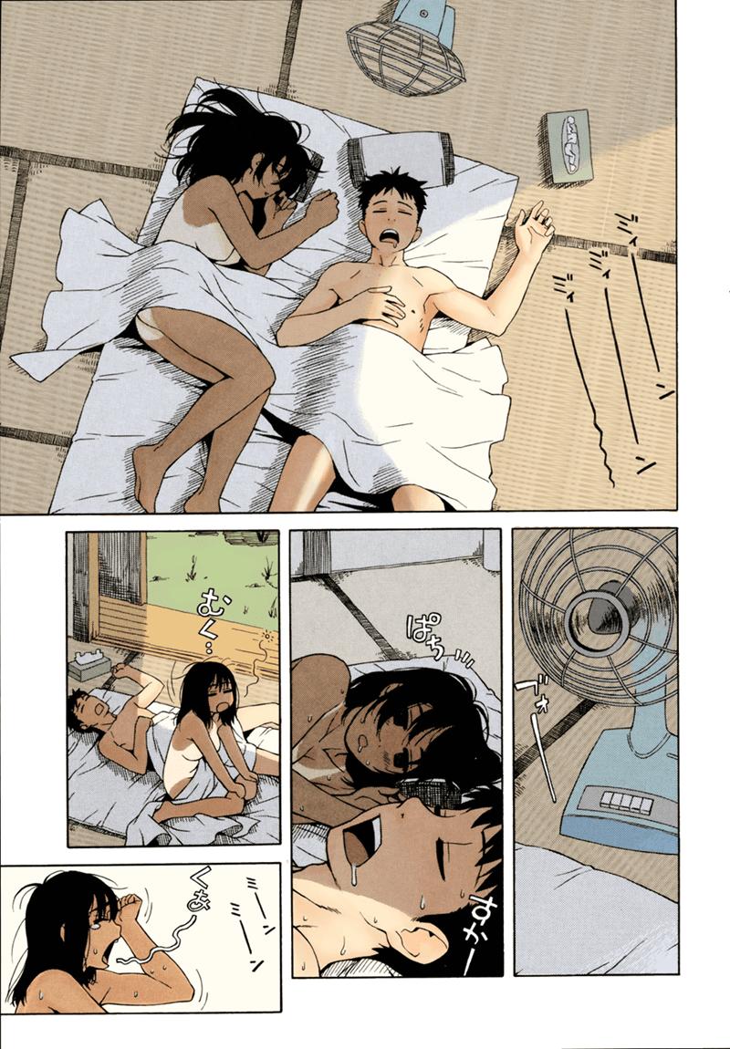los tipicos ruidos del verano en un manga