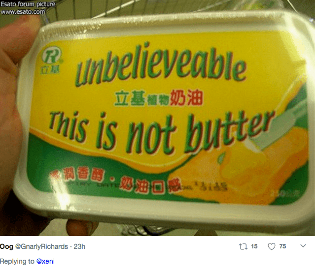 Chinese knock off Unbelieveable This Is Not Butter
