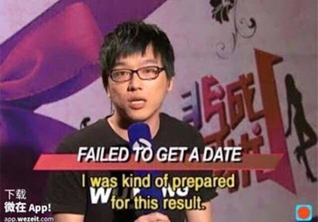 Funny meme where a game show contestant failed to get a date, says he expected it.