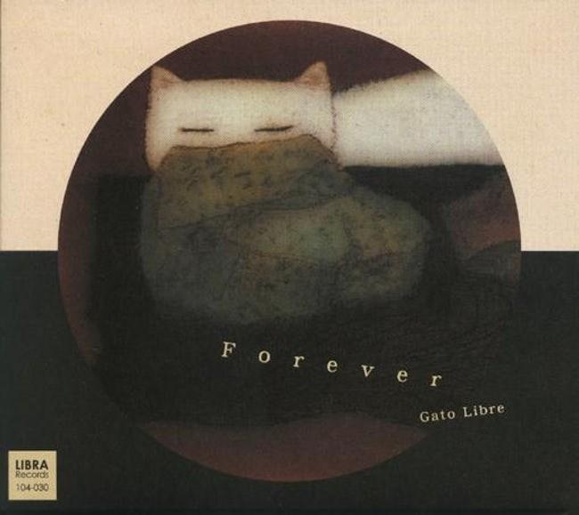 album cover - Cat - FOre ver Gato Libre LIBRA Records 104-030