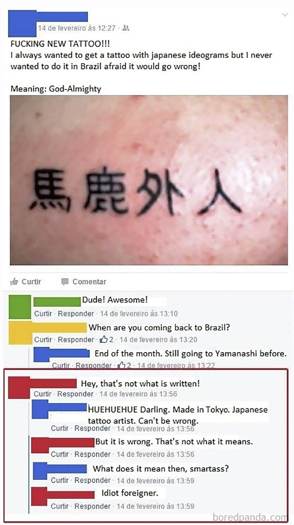Man gets tattoo that says God Almighty in Japanese but it means idiot foreigner
