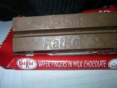 bootleg - Katkot KatKot KatKot WAFER FINGERS IN MILK CHOCOLATE