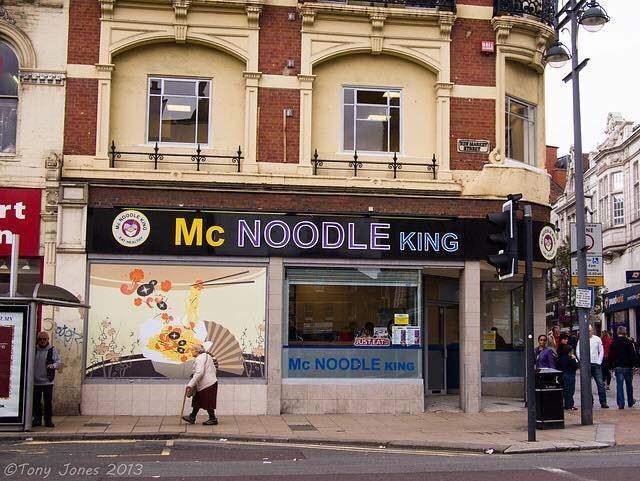 bootleg - Building - rt Mc NOODLE KING USTTAY Mc NOODLE KING OTony Jones 2013