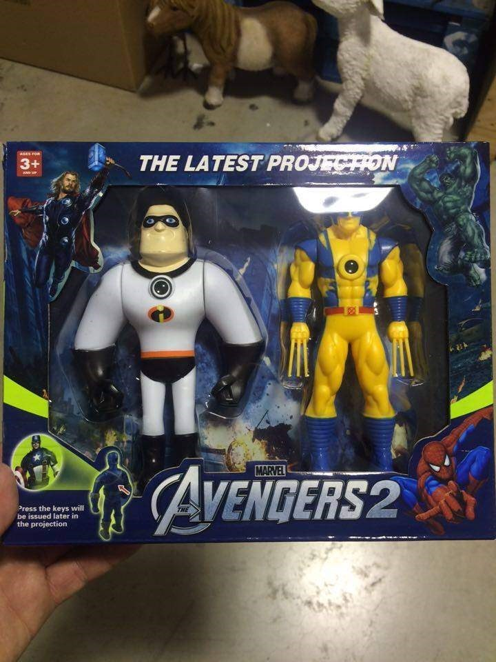 bootleg - Action figure - AGES FOR THE LATEST PROJECFON 3+ AND UP MARVEL AVENGERS2 Press the keys will be issued later in the projection