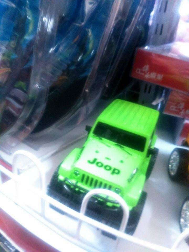 bootleg - Green - Joop