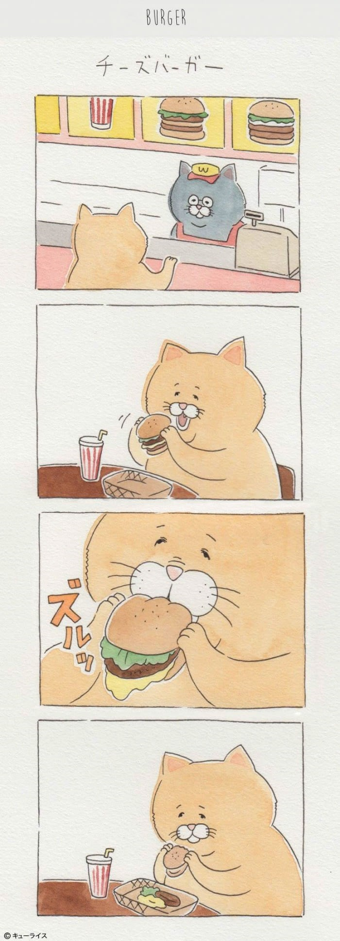 falling burger fail cat comic