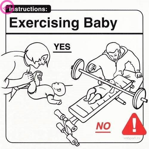 parenting manual - White - Instructions: Exercising Baby YES NO webpark.ru