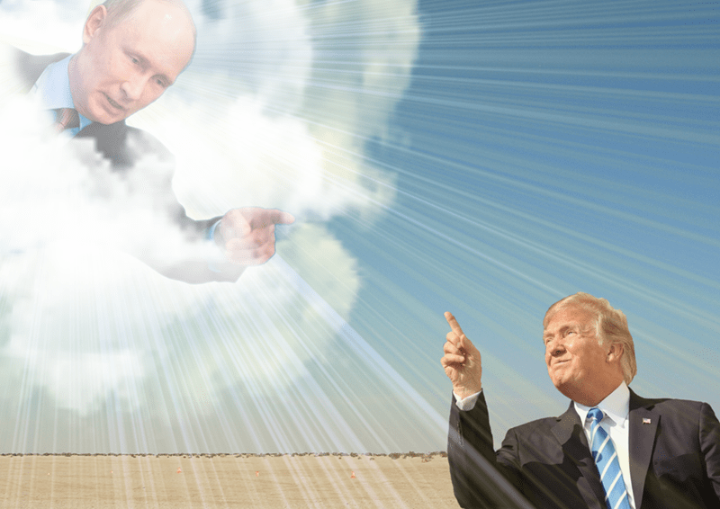 trump meme of pointing to Putin as God instead of a solar eclipse