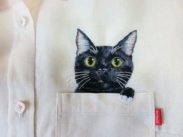 Cat - GolGol5