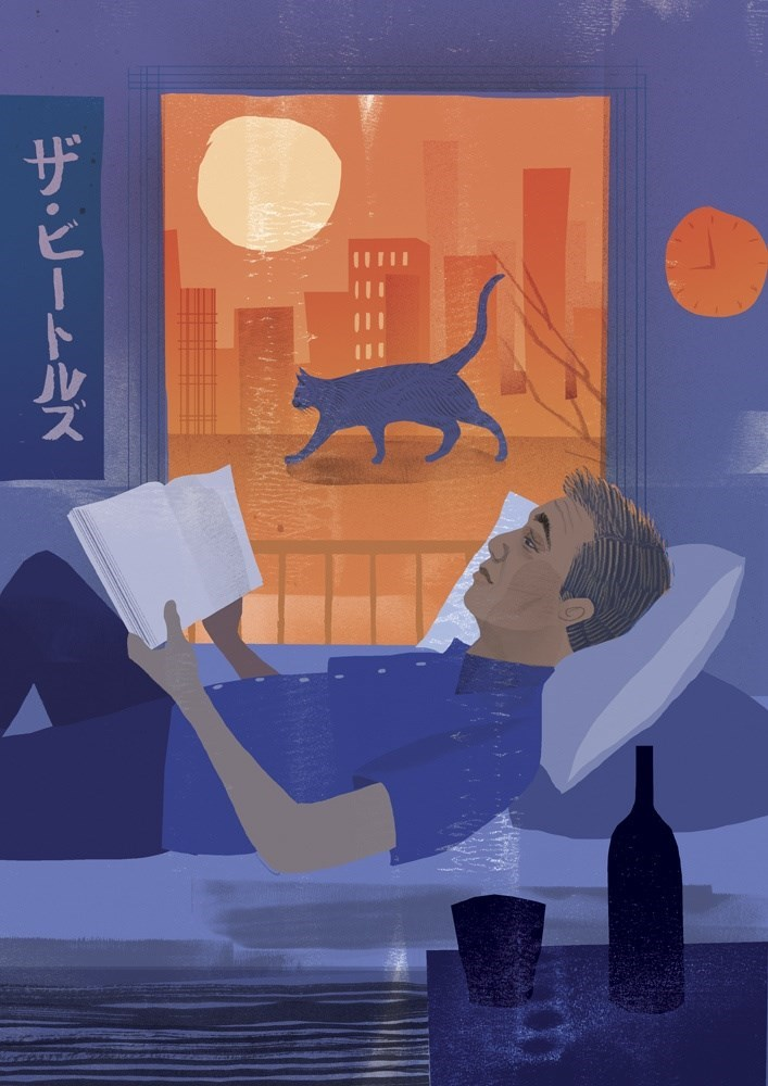 Blue - 「ザ.ヒートルス