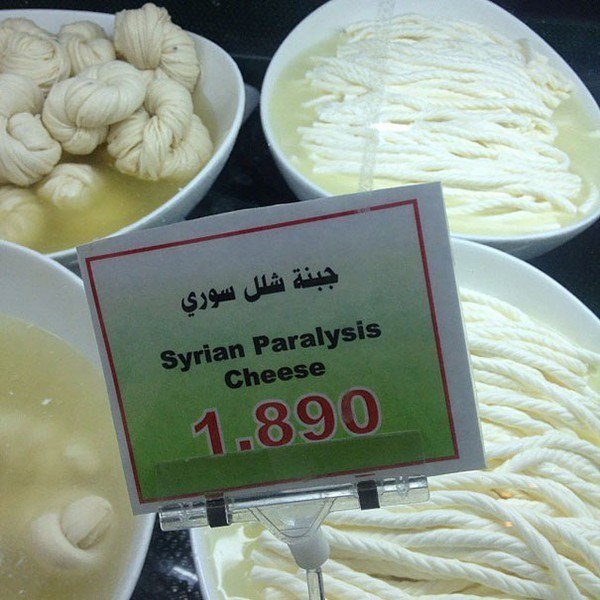 Food - Syrian Paralysis Cheese 1.890