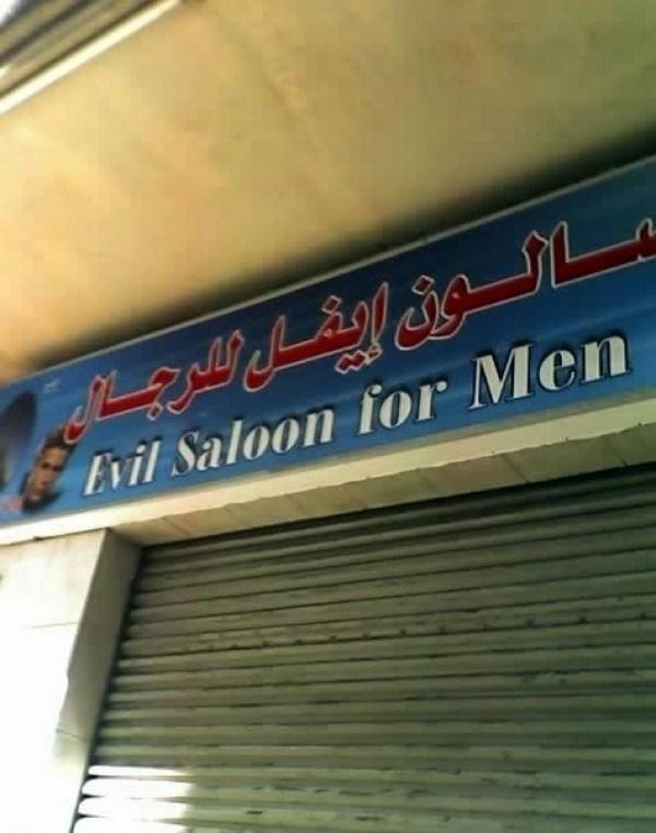 Font - Evil Saloon for Men
