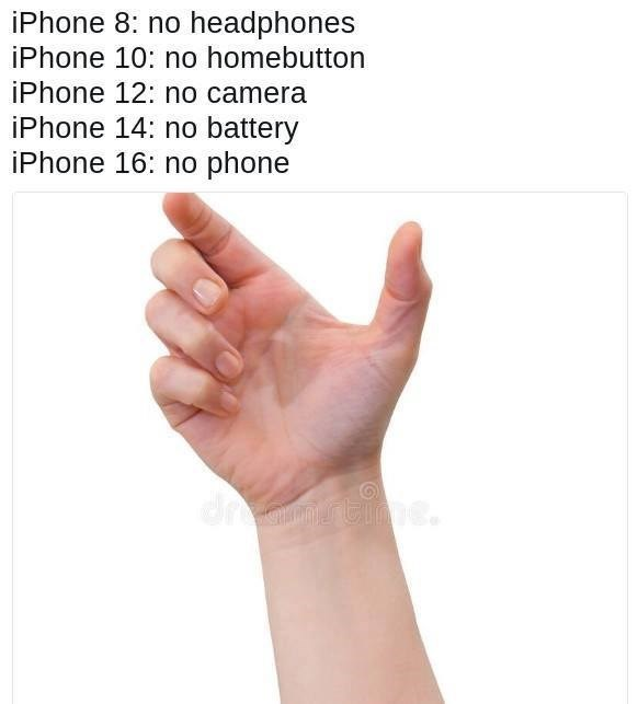 Funny meme about future iphones.
