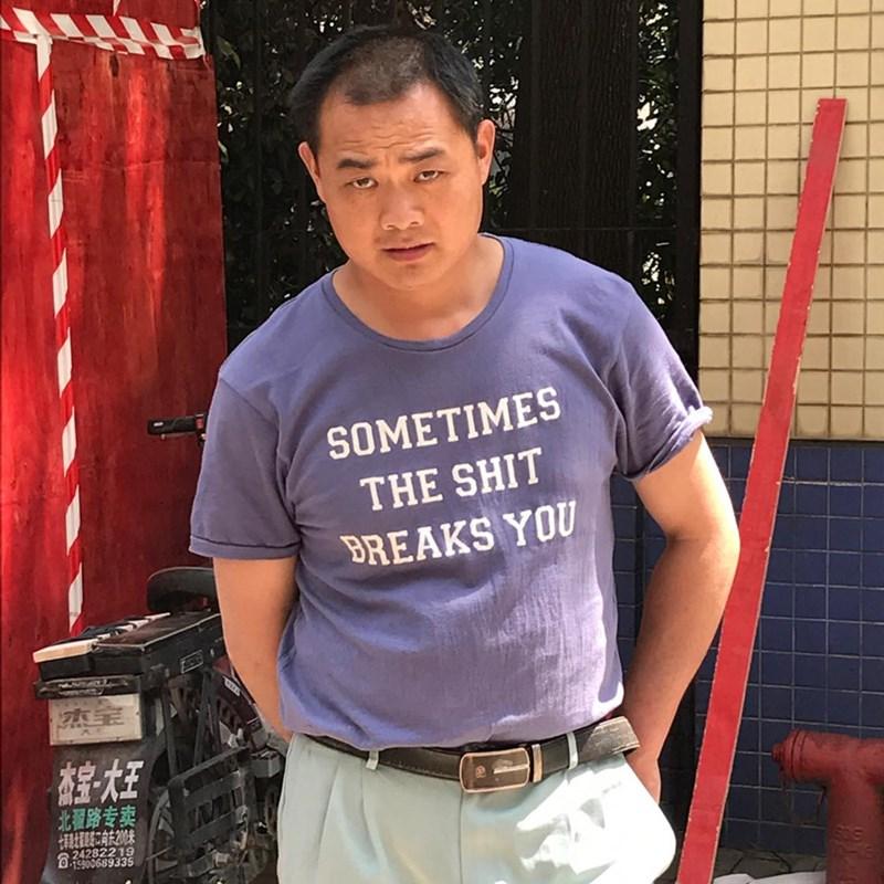 t-shirt - T-shirt - SOMETIMES THE SHIT DREAKS YOU 北翟路专卖 HlUlA20 24282219 O.900689335