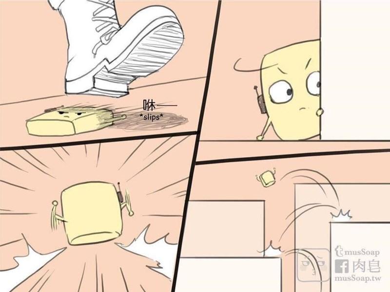 Cheezburger Image 9088151552