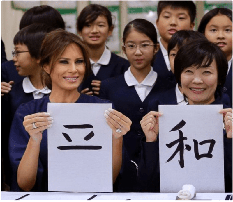 Trump meme about Melania drawing an angry smiley
