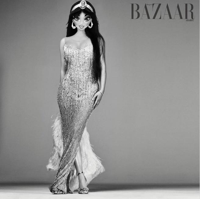 Fashion model - BAZAAR ARABL