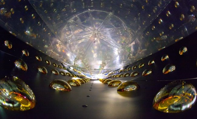 Scientists determine the maximum mass of a single neutrino known as a ghost particle