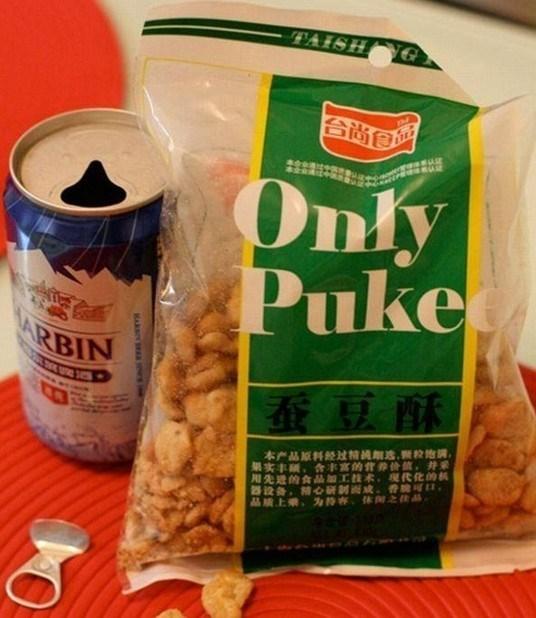 funny product name - Food - TAISH Only Puke ARBIN , 本产品原料经过精純劇选,粒地 用先进的食品加工技术,现代化的机 2 12 MO 品质上乘,为持客、体向之と住品。 MARY SE nes