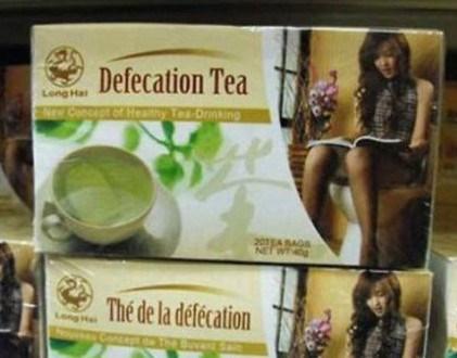 funny product name - Herbal - Defecation Tea Long Hai TC-Orining N Concept of Health 201EA SAGS NET W The de la défécation LngH