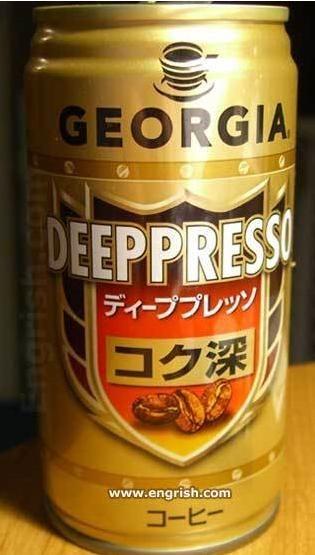 Beverage can - GEORGIA DEEPPRESS ディーププレッソ コク深 www.engrish.com コーヒー ystiSt