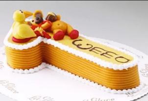 Cake - loce 033C
