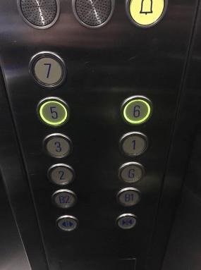 Elevator - 7 5 1 3 2 B1 B2 14 41