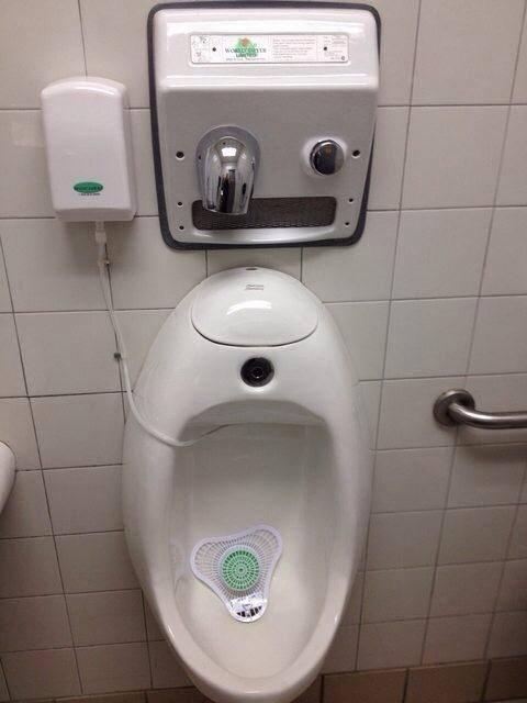 Toilet - woatrein