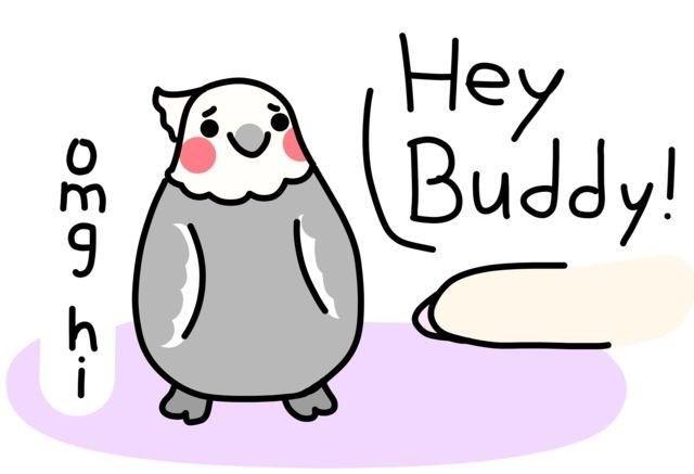 Cartoon - Hey Buddy!