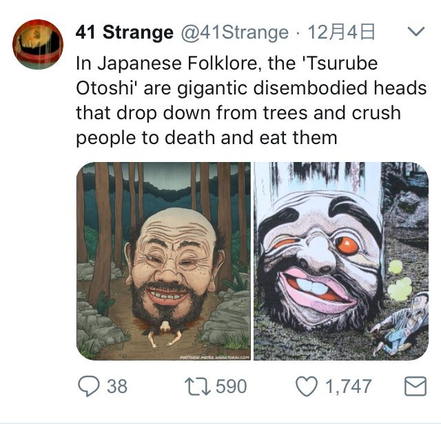 Face - 41 Strange @41 Strange 12A4E In Japanese Folklore, the 'Tsurube Otoshi' are gigantic disembodied heads that drop down from trees and crush people to death and eat them LCOM MATTEME t1590 38 1,747